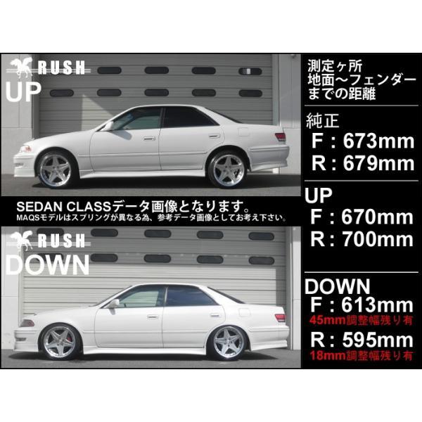 RUSH 車高調 マーク2 JZX100 GX100 車高短 モデル 選べるレート フルタップ車高調 全長調整式車高調 減衰力調整付 RUSH Damper SEDAN CLASS MAQSモデル transport5252 03