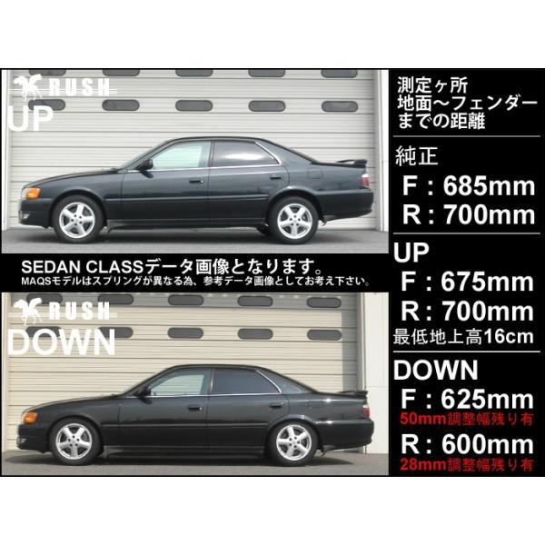 RUSH RUSH Damper SEDAN CLASS モデル 車高調 フルタップ車高調 全長調整式車高調 レクサス 2kg単位で選べるバネレート IS GSE20 IS250 車高短 MAQSモデル 減衰力調整付