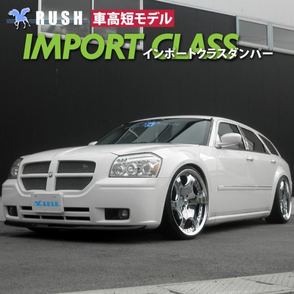 RUSH 車高調 ダッジ マグナム 車高短 モデル フルタップ車高調 全長調整式車高調 減衰力調整付 RUSH Damper IMPORT CLASS|transport5252