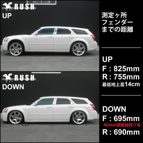 RUSH 車高調 ダッジ マグナム 車高短 モデル フルタップ車高調 全長調整式車高調 減衰力調整付 RUSH Damper IMPORT CLASS|transport5252|04