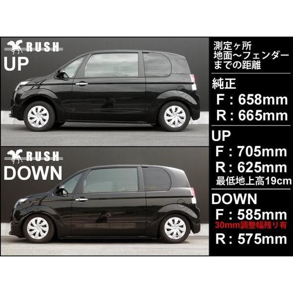 RUSH 車高調 スペイド  NSP140 NCP141 車高短 モデル フルタップ車高調 全長調整式車高調 減衰力調整付 RUSH Damper COMFORT CLASS|transport5252|03