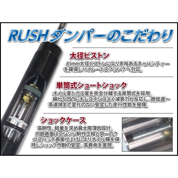 RUSH 車高調 スペイド  NSP140 NCP141 車高短 モデル フルタップ車高調 全長調整式車高調 減衰力調整付 RUSH Damper COMFORT CLASS|transport5252|08