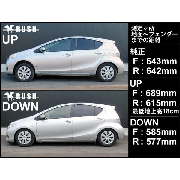 RUSH 車高調 アクア AQUA NHP10 車高短 モデル フルタップ車高調 全長調整式車高調 減衰力調整付 RUSH Damper COMFORT CLASS|transport5252|03
