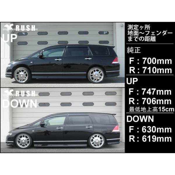 RUSH 車高調 オデッセイ RB1 RB2 AFS付車 前期 後期 車高短 モデル フルタップ車高調 全長調整式車高調 減衰力調整付 RUSH Damper COMFORT CLASS|transport5252|03