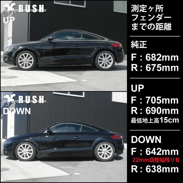 RUSH 車高調 アウディ TT クーペ ロードスター A5 車高短 モデル フルタップ車高調 全長調整式車高調 減衰力調整付 RUSH Damper IMPORT CLASS|transport5252|04