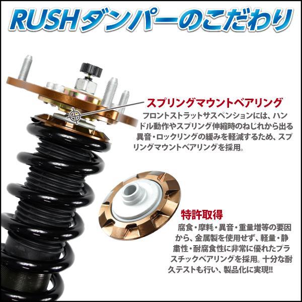 RUSH 車高調 アウディ TT クーペ ロードスター A5 車高短 モデル フルタップ車高調 全長調整式車高調 減衰力調整付 RUSH Damper IMPORT CLASS|transport5252|08