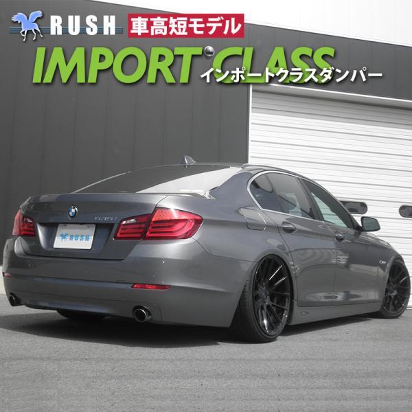 RUSH 車高調 BMW F10 5シリーズ セダン 車高短 モデル フルタップ車高調 全長調整式車高調 減衰力調整付 RUSH Damper IMPORT CLASS|transport5252|03