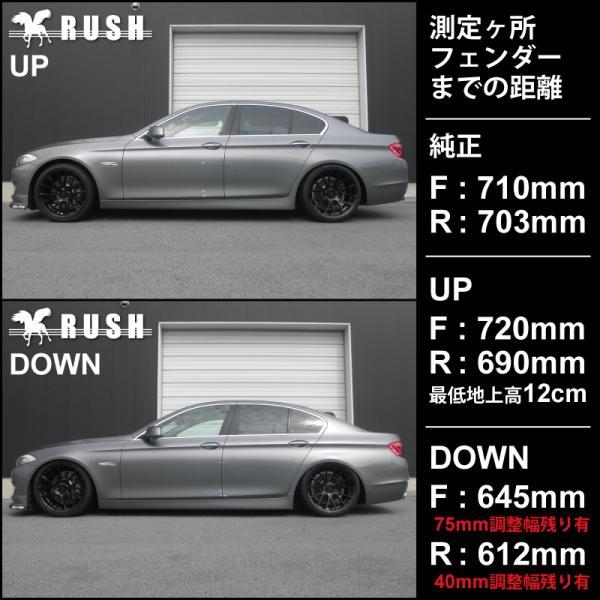 RUSH 車高調 BMW F10 5シリーズ セダン 車高短 モデル フルタップ車高調 全長調整式車高調 減衰力調整付 RUSH Damper IMPORT CLASS|transport5252|04