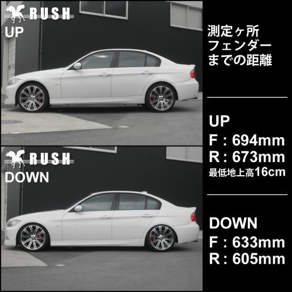 RUSH 車高調 BMW E90 3シリーズ セダン 2WD 車高短 モデル フルタップ車高調 全長調整式車高調 減衰力調整付 RUSH Damper IMPORT CLASS|transport5252|04