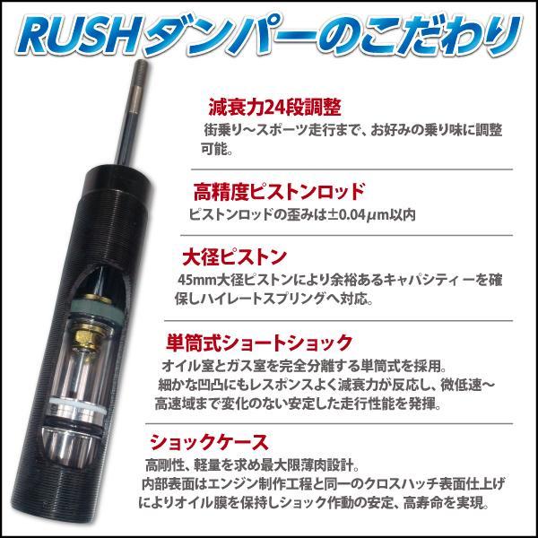 RUSH 車高調 BMW E92 3シリーズ クーペ 2WD 車高短 モデル フルタップ車高調 全長調整式車高調 減衰力調整付 RUSH Damper IMPORT CLASS|transport5252|06