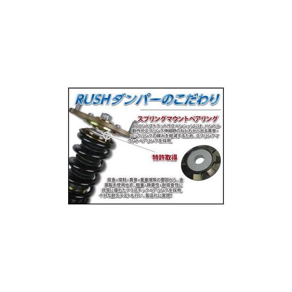 RUSH 車高調 マーチ K12 AK12 BK12 YK12 前期 後期 車高短 モデル フルタップ車高調 全長調整式車高調 減衰力調整付 RUSH Damper COMFORT CLASS|transport5252|10