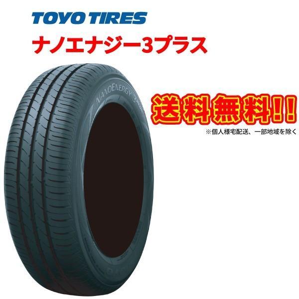 車高調通販トランスポート Yahoo!店_tty4nano3p-185-55r16