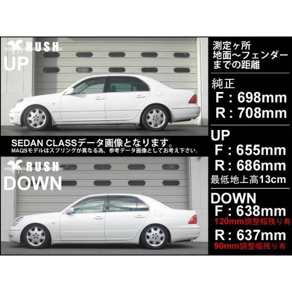 RUSH 車高調 セルシオ UCF30 車高短 モデル 選べるレート フルタップ車高調 全長調整式車高調 減衰力調整付 RUSH Damper SEDAN CLASS MAQSモデル transport5252 03
