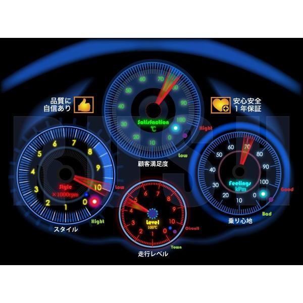 RUSH 車高調 ソアラ レクサス SC430 UZZ40 車高短 モデル 選べるレート フルタップ車高調 全長調整式車高調 減衰力調整付 RUSH Damper LUXURY CLASS MAQSモデル|transport5252|05