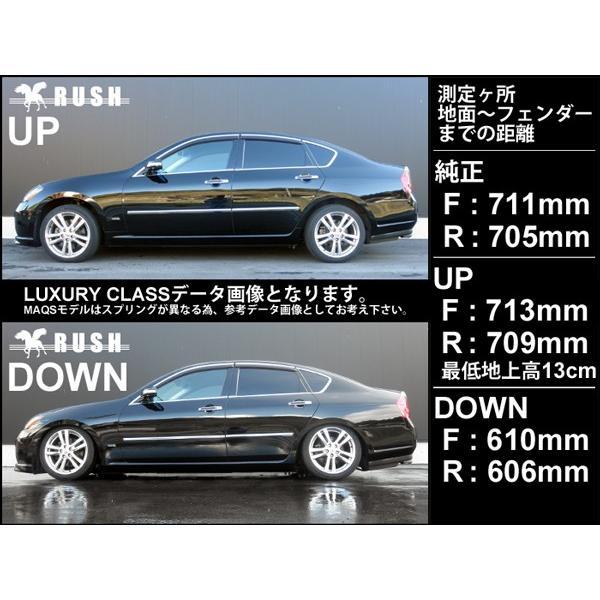 RUSH 車高調 フーガ Y50 PY50 車高短 モデル 選べるレート フルタップ車高調 全長調整式車高調 減衰力調整付 RUSH Damper LUXURY CLASS MAQSモデル transport5252 03