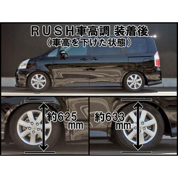 RUSH 車高調 ノア NOAH ZRR70G ZRR70W 前期 後期 車高短 モデル フルタップ車高調 全長調整式車高調 減衰力調整付 RUSH Damper COMFORT CLASS transport5252 04