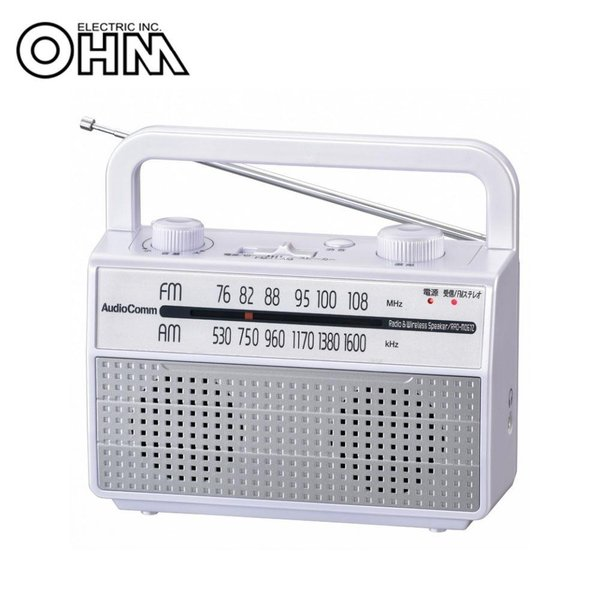 OHM AudioComm ラジオ付耳もとスピーカー ワイヤレス ホワイト RAD-M067Z-W テレビ、オーディオ、カメラ  オーディオ機器  ミニコンポ、ラジカセ  ラジオ