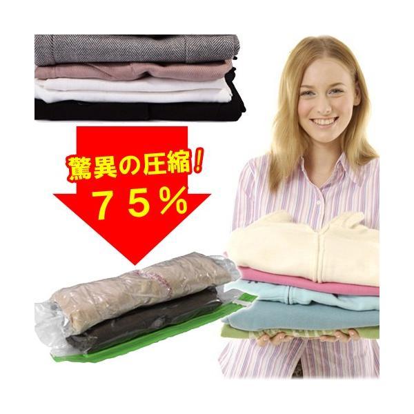 【お徳用】トラベル衣類圧縮袋[40x50cm・10枚セット]|travel-depart|02