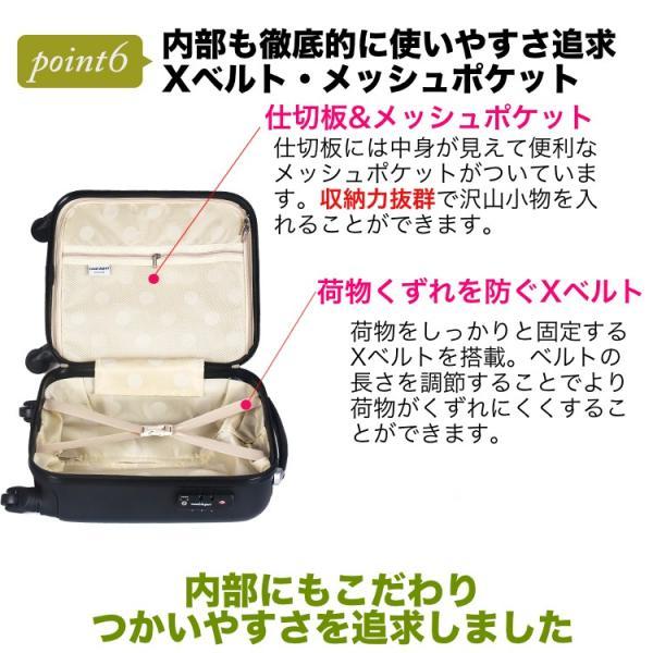 安心3年保証 超軽量スーツケース コインロッカー 100席未満機内持込 TSAロック搭載 国内旅行 キャリーケース キャリーバッグ 小型 かわいい トラベルデパート|travel-depart|07