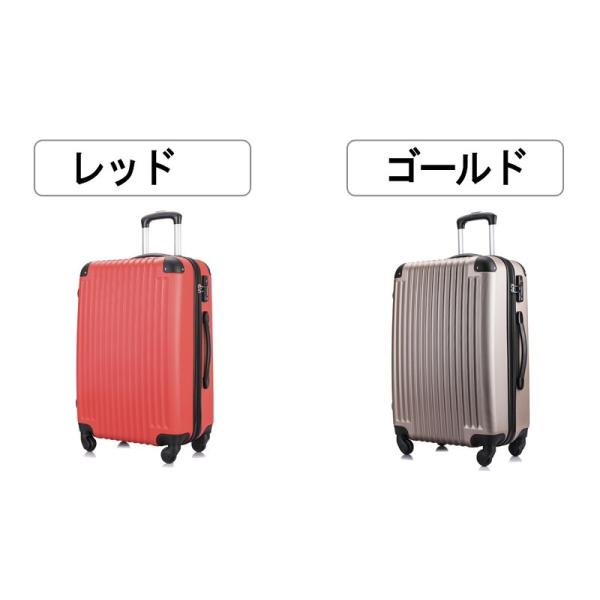 b0eb0e1663 ... 安心長期3年保証 超軽量スーツケース Lサイズ 大型 TSAロック搭載 長期