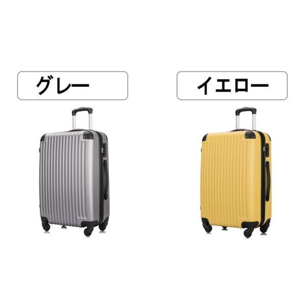 b4cfd8d76f ... 安心長期3年保証 超軽量スーツケース Lサイズ 大型 TSAロック搭載 長期 ...