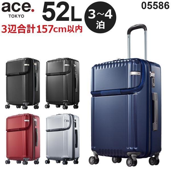 aad6d0e293 ace.TOKYO LABEL パリセイドZ (52L) フロントポケット付き ファスナータイプ スーツケース ...