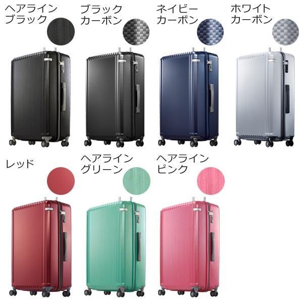 ace.TOKYO LABEL パリセイドZ (88L) ファスナータイプ スーツケース 7泊〜10泊用 手荷物預け入れ無料規定内 05587|travel-goods-toko|08