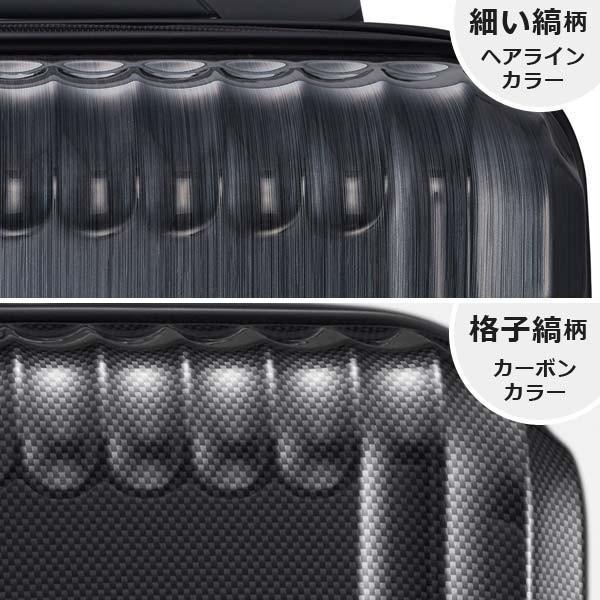 ace.TOKYO LABEL パリセイドZ (88L) ファスナータイプ スーツケース 7泊〜10泊用 手荷物預け入れ無料規定内 05587|travel-goods-toko|09