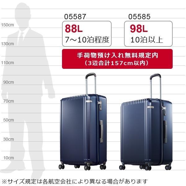 ace.TOKYO LABEL パリセイドZ (88L) ファスナータイプ スーツケース 7泊〜10泊用 手荷物預け入れ無料規定内 05587|travel-goods-toko|10