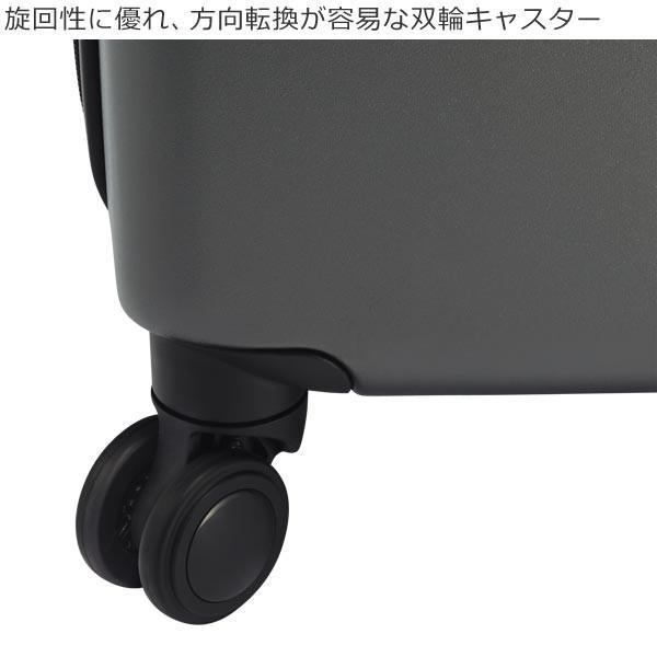 ace.TOKYO LABEL コーナーストーンZ (37L) ファスナータイプ スーツケース 2〜3泊用 機内持ち込み可能 06231|travel-goods-toko|04