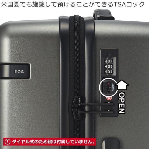 ace.TOKYO LABEL コーナーストーンZ (37L) ファスナータイプ スーツケース 2〜3泊用 機内持ち込み可能 06231|travel-goods-toko|05