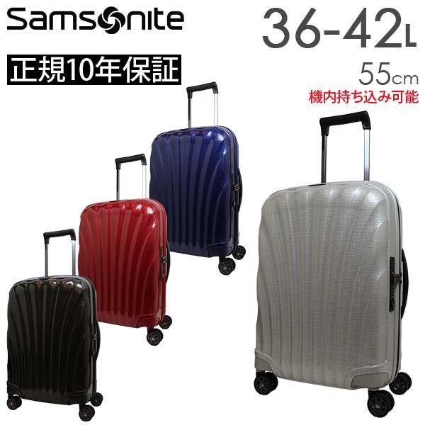 Samsonite C-Lite サムソナイト シーライト スピナー55 エキスパンダブル 36-42L スーツケース 1〜3泊用 機内持ち込み可能 正規10年保証付 (CS2*007/134679)