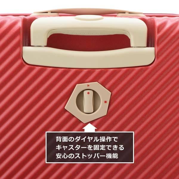 エース HaNT ハント マイン 限定色 (75L) ファスナータイプ スーツケース 4〜5泊用 手荷物預け入れ無料規定内 06053|travel-goods-toko|03