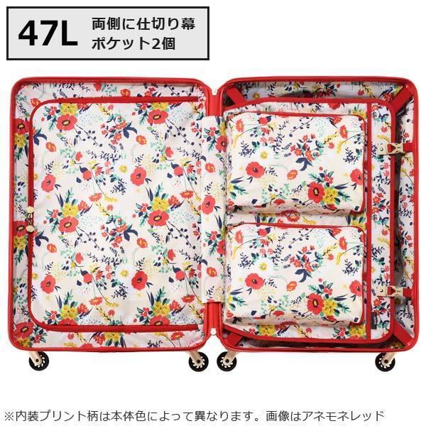 エース HaNT ハント マイン 限定色 (47L) ファスナータイプ スーツケース 2〜3泊用 手荷物預け入れ無料規定内 06054 travel-goods-toko 05