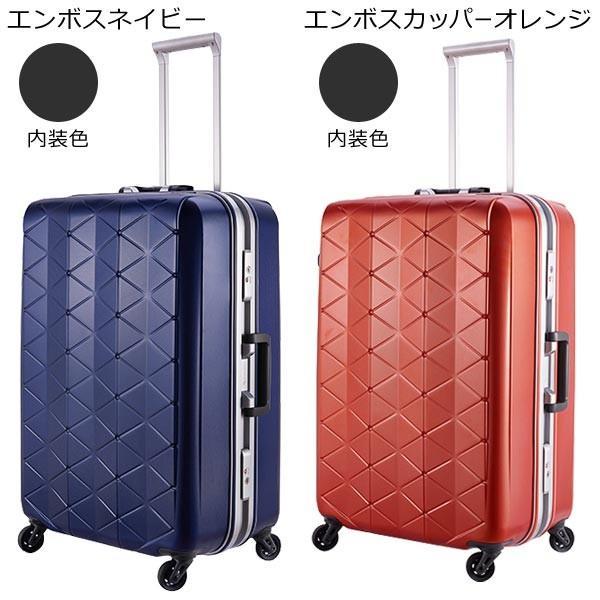 サンコー スーパーライトMGC 極軽ゴクカル (73L) フレームタイプ スーツケース 5〜7泊用 手荷物預け入れ無料規定内 MGC1-63 travel-goods-toko 11