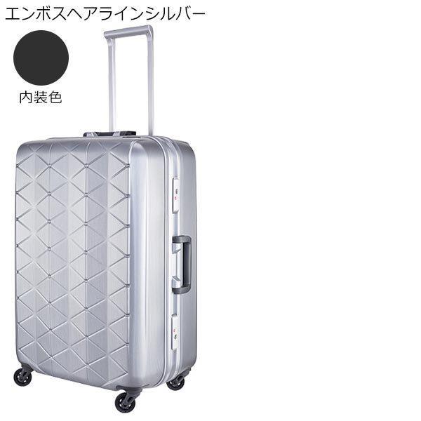 サンコー スーパーライトMGC 極軽ゴクカル (73L) フレームタイプ スーツケース 5〜7泊用 手荷物預け入れ無料規定内 MGC1-63 travel-goods-toko 12