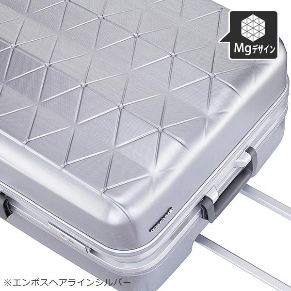 サンコー スーパーライトMGC 極軽ゴクカル (73L) フレームタイプ スーツケース 5〜7泊用 手荷物預け入れ無料規定内 MGC1-63 travel-goods-toko 03
