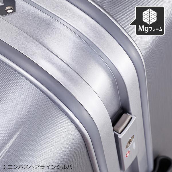 サンコー スーパーライトMGC 極軽ゴクカル (73L) フレームタイプ スーツケース 5〜7泊用 手荷物預け入れ無料規定内 MGC1-63 travel-goods-toko 04