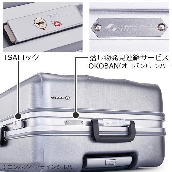 サンコー スーパーライトMGC 極軽ゴクカル (73L) フレームタイプ スーツケース 5〜7泊用 手荷物預け入れ無料規定内 MGC1-63 travel-goods-toko 07