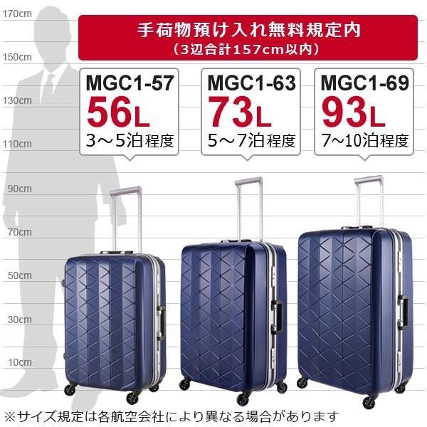 サンコー スーパーライトMGC 極軽ゴクカル (73L) フレームタイプ スーツケース 5〜7泊用 手荷物預け入れ無料規定内 MGC1-63 travel-goods-toko 10