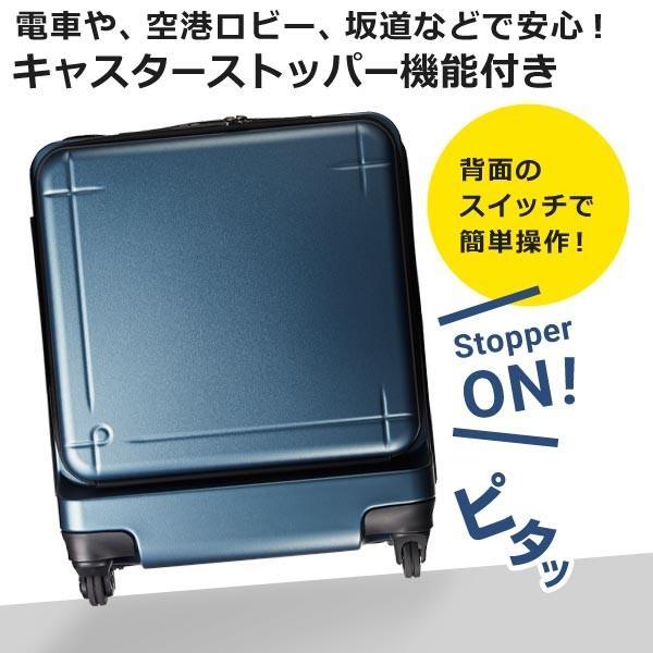 プロテカ スーツケース マックスパス3 (40L) キャスターストッパー付き フロントポケット付き ファスナータイプ 2〜3泊用 機内持ち込み可能 02961|travel-goods-toko|02