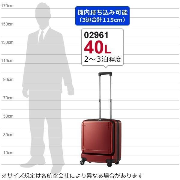 プロテカ スーツケース マックスパス3 (40L) キャスターストッパー付き フロントポケット付き ファスナータイプ 2〜3泊用 機内持ち込み可能 02961|travel-goods-toko|11