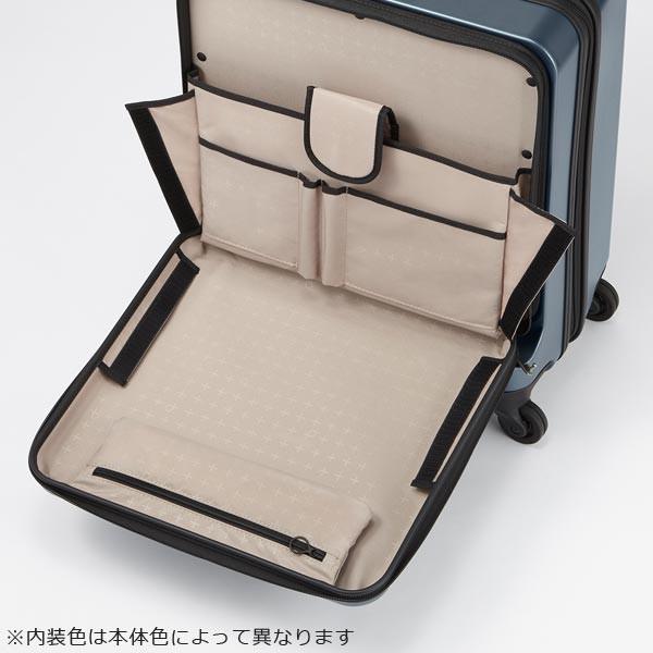 プロテカ スーツケース マックスパス3 (40L) キャスターストッパー付き フロントポケット付き ファスナータイプ 2〜3泊用 機内持ち込み可能 02961|travel-goods-toko|04