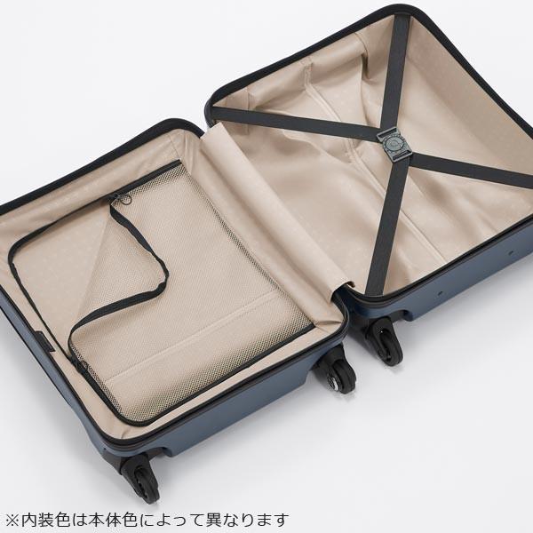 プロテカ スーツケース マックスパス3 (40L) キャスターストッパー付き フロントポケット付き ファスナータイプ 2〜3泊用 機内持ち込み可能 02961|travel-goods-toko|05