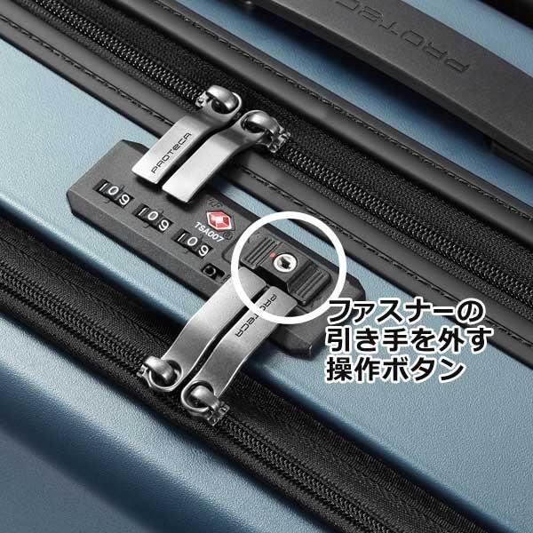 プロテカ スーツケース マックスパス3 (40L) キャスターストッパー付き フロントポケット付き ファスナータイプ 2〜3泊用 機内持ち込み可能 02961|travel-goods-toko|09