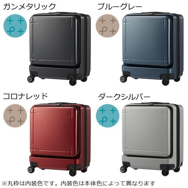 プロテカ スーツケース マックスパス3 (40L) キャスターストッパー付き フロントポケット付き ファスナータイプ 2〜3泊用 機内持ち込み可能 02961|travel-goods-toko|10