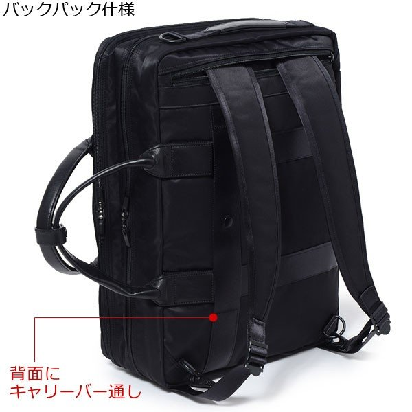 吉田カバン PORTER ポータータイム 3WAYブリーフケース B4サイズ 2室収納 15インチPC対応 ビジネスバッグ 日本製 655-06166|travel-goods-toko|03