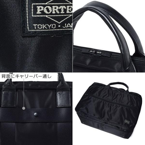 吉田カバン PORTER ポータータイム オーバーナイター 出張用 B4サイズ 3室収納 15インチPC対応 ビジネスバッグ 日本製 655-08295|travel-goods-toko|04