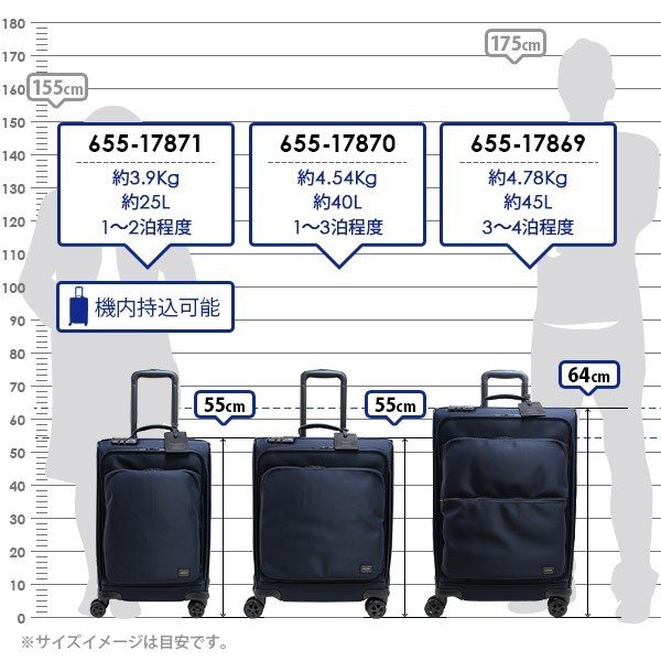 吉田カバン PORTER ポータータイム トロリーバッグM (40L) 1〜3泊向け フロントポケット付き ソフトキャリー 日本製 655-17870|travel-goods-toko|06