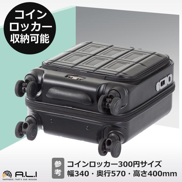 アジア・ラゲージ パンテオン (22L) フロントオープン付き ファスナータイプ スーツケース 1泊用 コインロッカー収納可能 LCC機内持ち込み可能 PTS-4006|travel-goods-toko|03